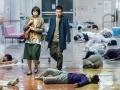 Kiyoshi Kurosawa: Yocho – PANORAMAh