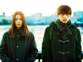 Isao Yukisada: River's Edge – PANORAMA