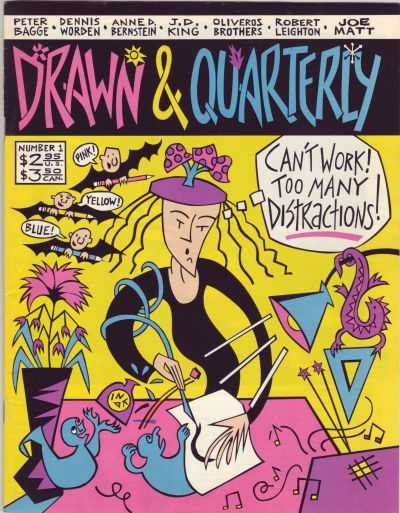 Drawn & Quarterly Magazine #1