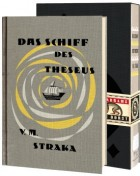 Kiepenheuer & Witsch. 544 Seiten. 39,99 Euro.