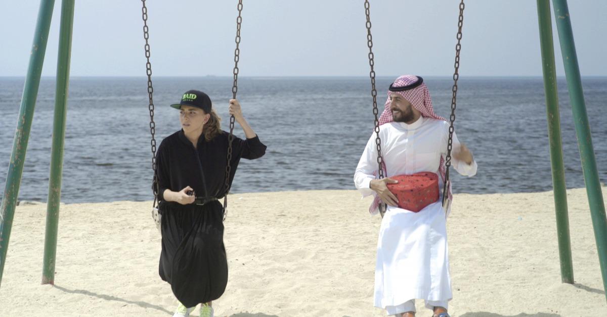 Barakah yoqabil Barakah | Barakah Meets Barakah | © El-Housh Productions