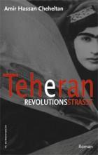 cheheltan-cover-200b